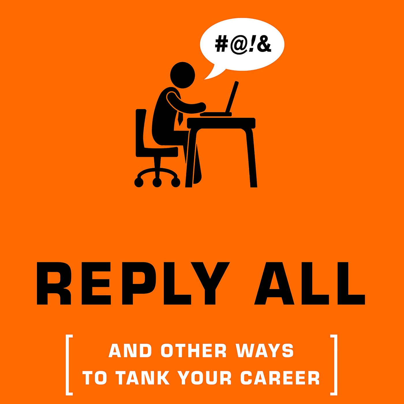 265 MMG Reply All...And Other Ways to Tank Your Career
